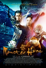 Monster Hunt (2015)